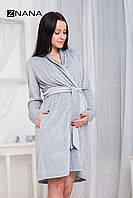 Халат Care сірий велюровий для вагітних і годуючих