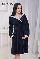 Халат Care з капюшоном велюровий темно-синій для вагітних і годуючих