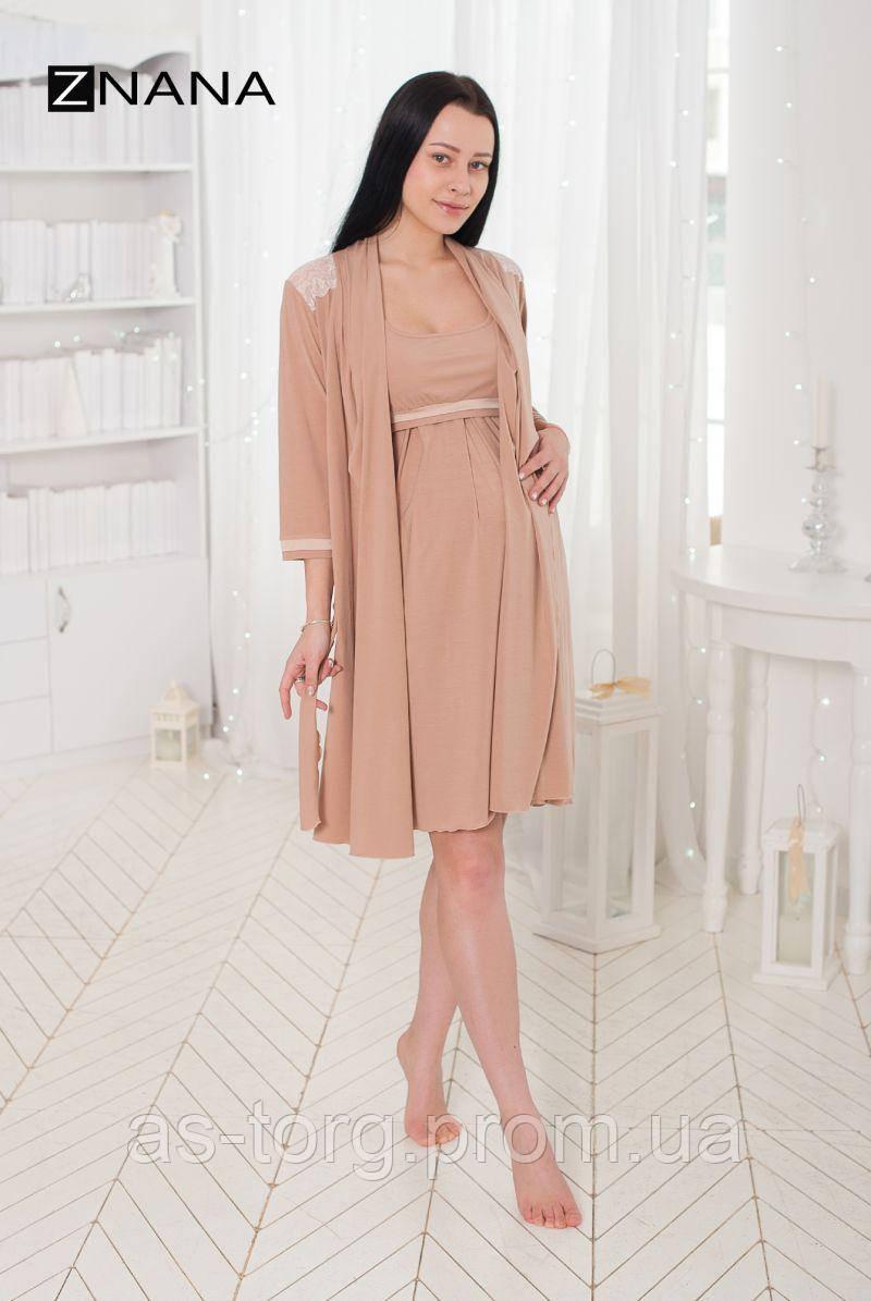Комплект Lace Светлый беж (халат + ночная рубашка) для беременных и кормящих