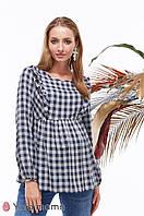 Блуза для беременных и кормящих Marcela (серо-синяя клетка)
