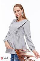 Блуза для беременных и кормящих Marcela (серый меланж)