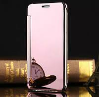 Зеркальный чехол книжка для Samsung j7 2016 j710 (розовый)