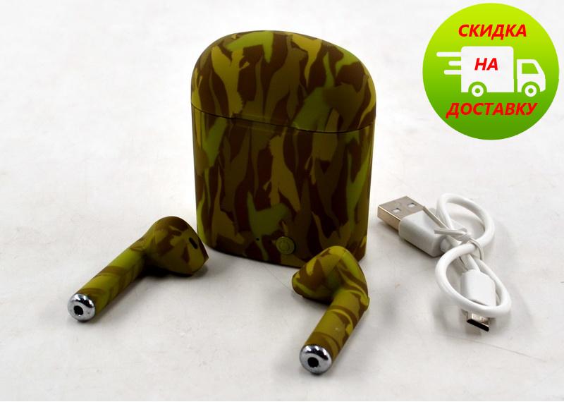 Беспроводные вставные наушники i7S TWS | ХАКИ |  Camouflage