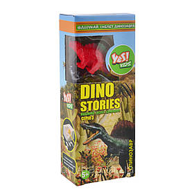 """Набор для детского творчества """" Dino stories 3"""", раскопки динозавров"""