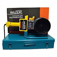 Паяльник для полипропилена Wezer 1300W