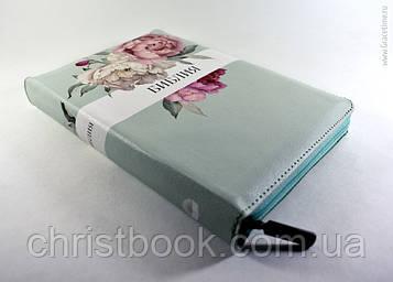 Библия, Синодальный перевод, 15х20 см, кожзам, на молнии, индексы, пиония