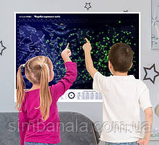 Сяюча карта зоряного неба Kosmostar А1(75х55 см), Україна