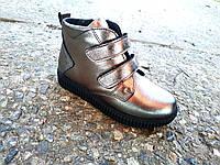 Детские кожаные демисезонные ботинки для девочек 31- 36 р