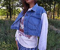 Женская куртка джинсовая стильная широкая (размеры в описании)