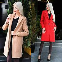 Пальто женское кашемировое, короткое, на подкладке, с английским воротником,карманами,на пуговице и с поясом