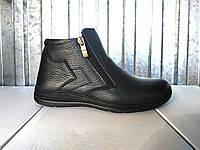 Подростковые кожаные зимние ботинки для мальчиков 35 - 39 размер