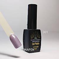 Гель-лак для ногтей  Global Fashion Summer Light №001, 8мл