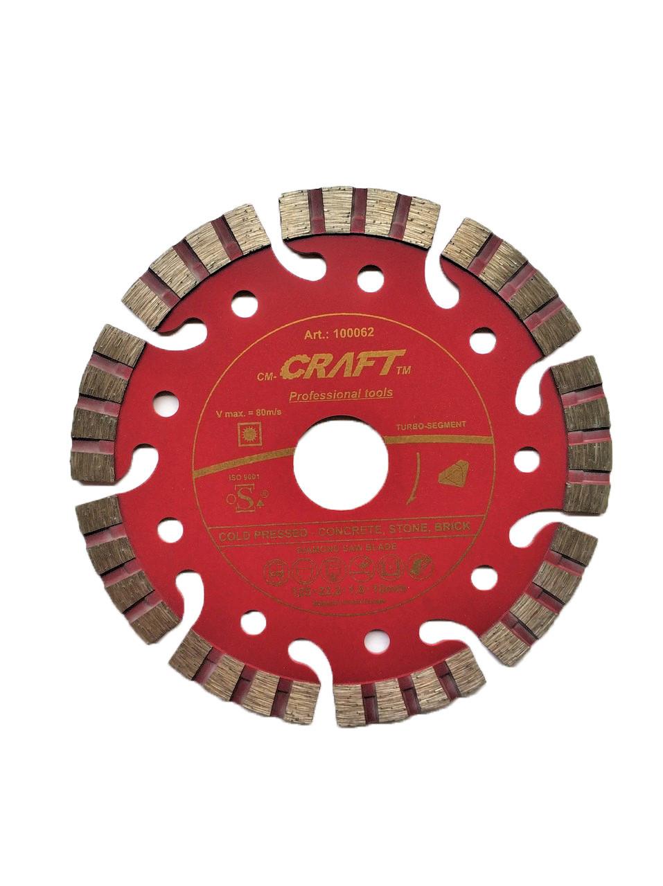 062 Диск відрізний CRAFT алмазний універсальний турбо-сегментний 125*22.2*1.8*10мм