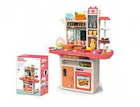 Детская кухня с водой (65 предметов) 94 см, фото 1
