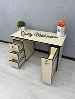 Бежевый маникюрный стол