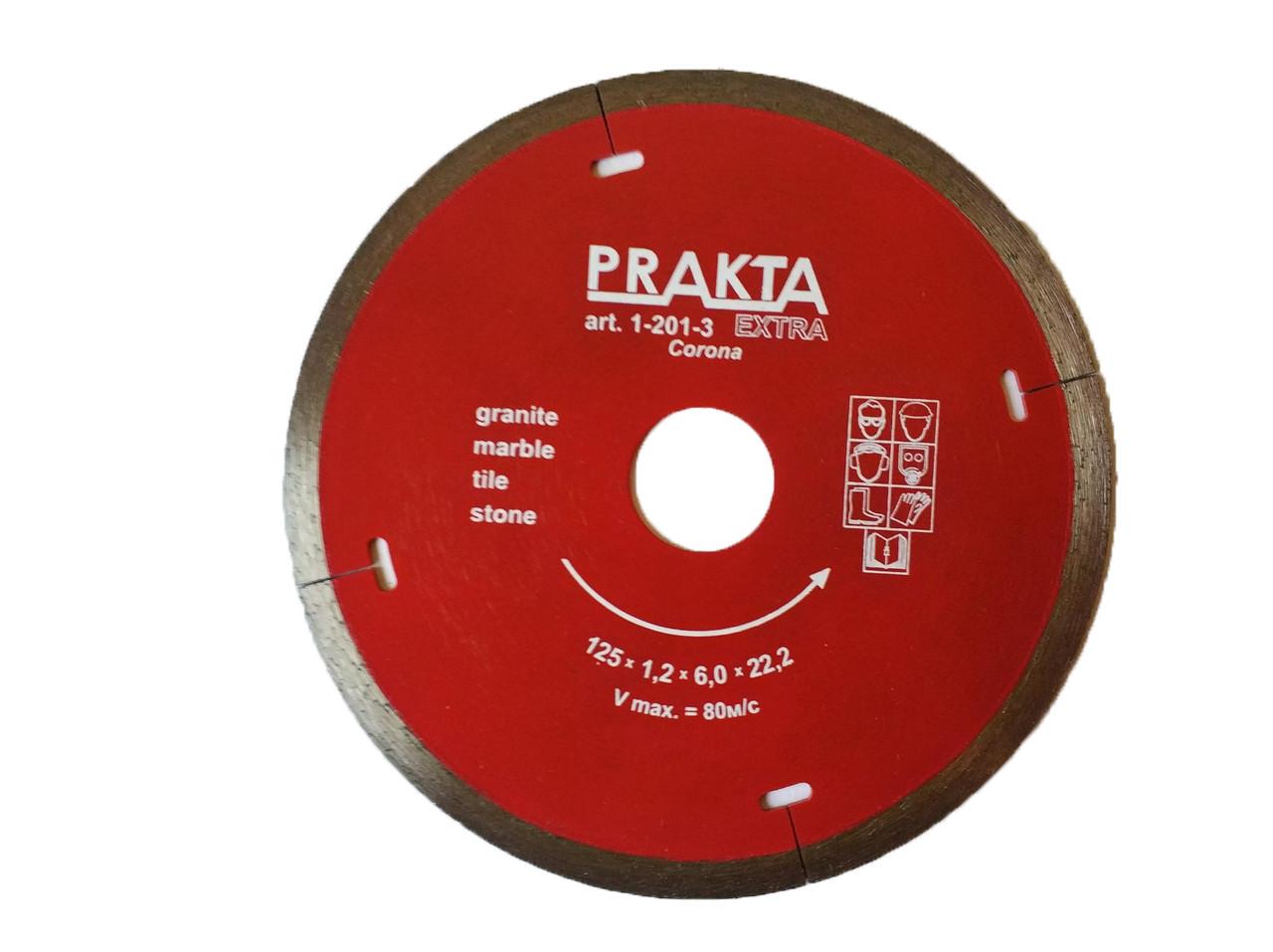 282-213 Диск відрізний PRAKTA  алмазний гарячого пресування 125*22.2*1.2*6мм керамогранит