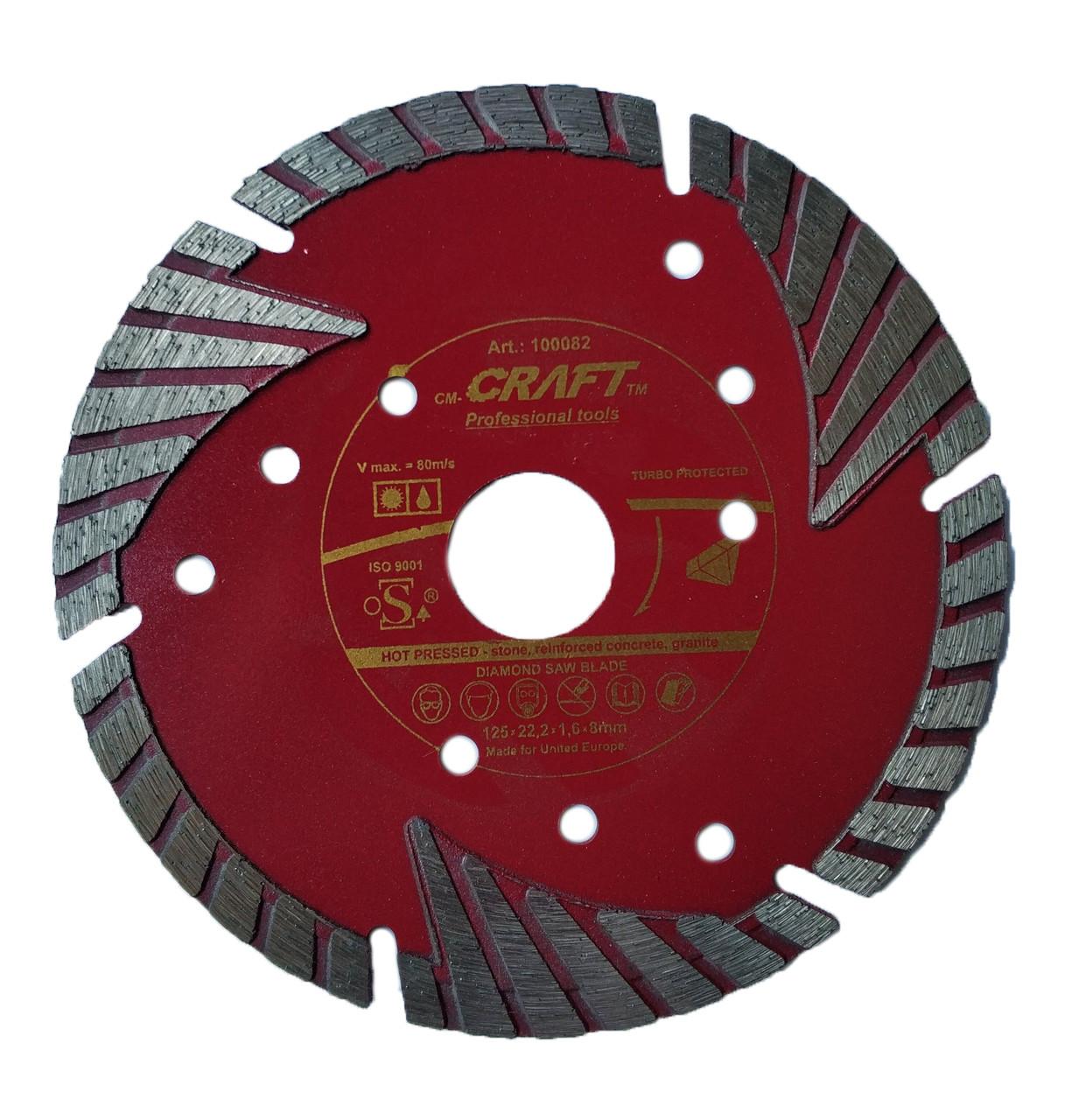 Диск відрізний Craft алмазний гарячого пресування турбо-сегмент protekted 125*22.2*1.3*7мм