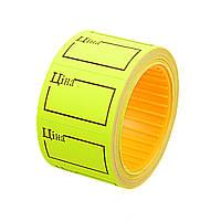 Цінник Datum флюо TCBIL3020 4,0 м, прям.200шт/рол с/н (жовт.)