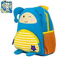 Детский рюкзак знаки зодиака Весы синий