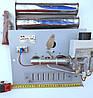 Газогорелочное устройство для печи Искра-16П (Eurosit)