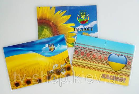 Обложка для паспорта «Украина»