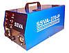 Полуавтомат сварочный SSVA-270-P без горелки (220В)