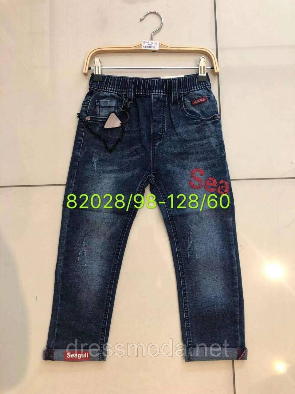 Джинсовые брюки для мальчиков Seagull 98-128 p.p.