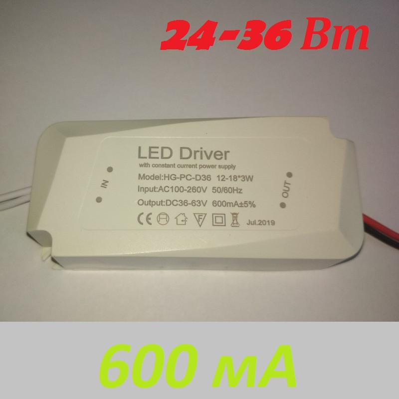 Драйвер для светодиодов 24-36 Вт, 600 мА, IP-20
