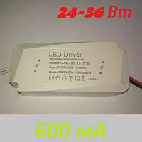 Драйвер для светодиодов 24-36 Вт, 600 мА, IP-20, фото 1
