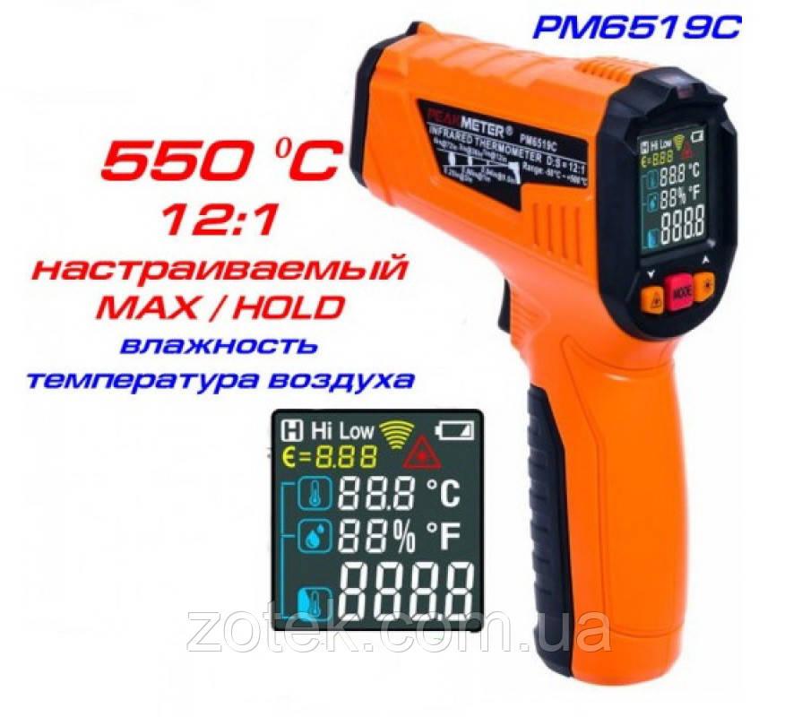 PEAKMETER PM6519C -50 ~ 550ºC Пирометр c индикацией влажности. EMS: 0,1-1,00, Инфракрасный