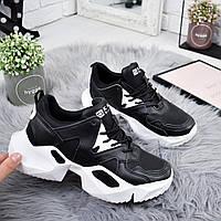 Кроссовки женские Brows белые + черный 8298, фото 1