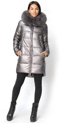 Женские зимние куртки,парки и пальто