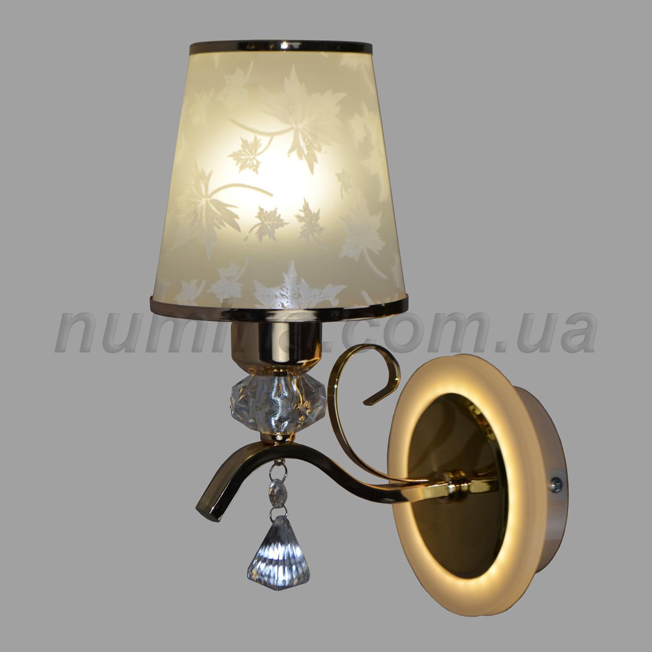 Бра на одну лампу+LED HQ-2164/1W FGD