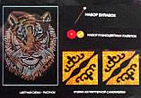 """Мозаїка з паєток """"Котик з серцем"""", Пм-01-08, фото 8"""