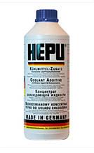 Антифриз HEPU P999 1,5 L