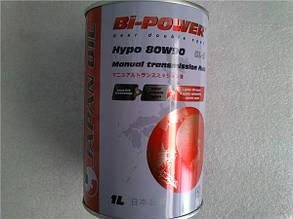 Трансмісійне масло JAPAN OIL HYPO 80W-90 1л