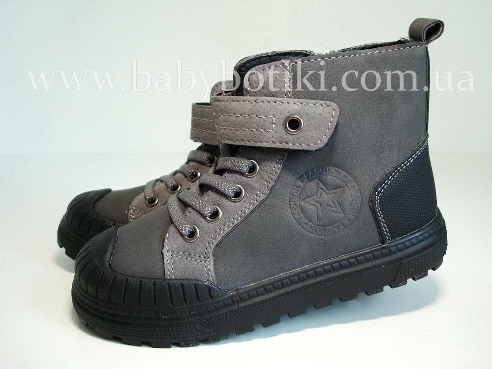 Демісезонні черевики. Розміри 30, 31.