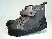 Демісезонні черевики. Розміри 30, 31., фото 1