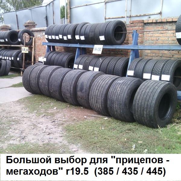 Грузовые шины б.у. / резина бу 435.50.r19.5 Bridgestone R166 2 Бриджстоун. Мегаход