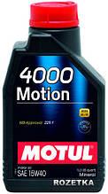 Моторное масло MOTUL 4000 Motion 15W-40 1л