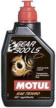 Трансмиссионное масло MOTUL Gear 300 LS 75W-90 1л