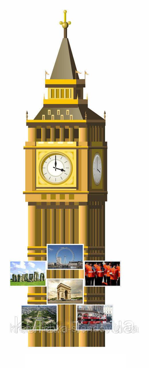 """Стенд для английского языка """"Биг Бэн"""" с часовым механизмом"""