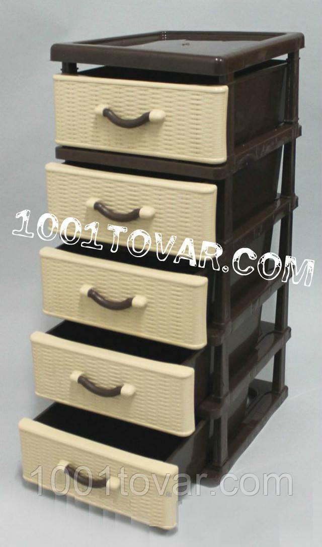Комод пластиковый мини Style, бежево-коричневый, 5ящиков