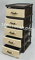 Комод пластиковый мини Style, бежево-коричневый, 5ящиков, фото 1