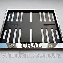 "Рамка для мотономера ""Ural"""