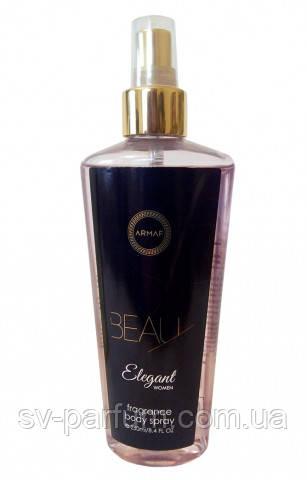 Парфюмированный спрей для тела женский Beau Elegant 250ml