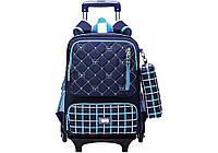 Рюкзак школьный Cool for school Trolley 17 Темно-синий (CF86209)
