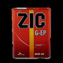 Масло трансмиссионное ZIC G-EP 80W-90 4л