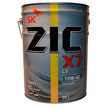 Моторне масло ZIC X7 LS 10W-40 20л