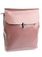 Рюкзак женский кожаный фиолетовый 8504-2 Purple